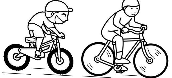 Ciclistas atrevidos